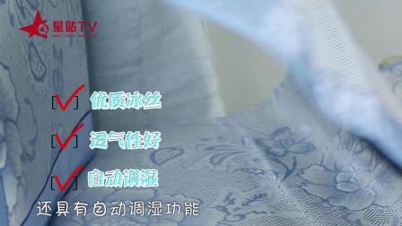 边看边购精华特辑03