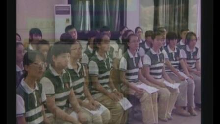 江苏省初中音乐名师课堂《献给老师的歌》教学视频