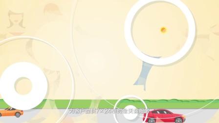 BMW 天猫平台MG动画