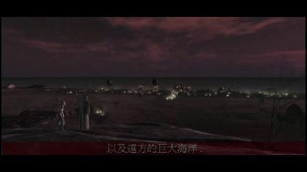 暗黑破坏神2第二章过场动画