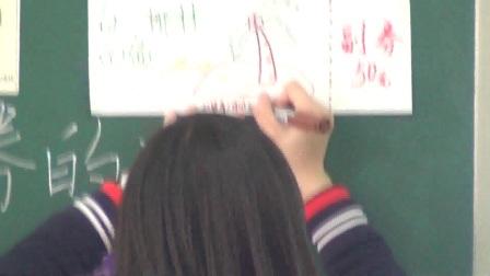 小学美术六年级上《参观券的设计》五河县实验小学邱敏