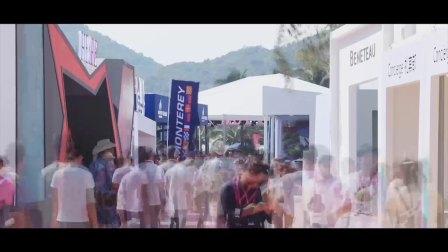 2016海天盛筵-30秒