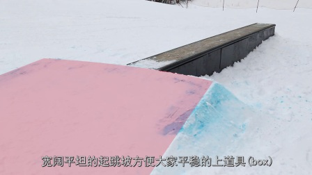 王家凌 XLab口袋教学系列 —  35、平行关系与道具