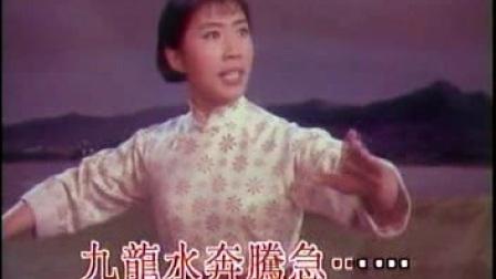 1302-龙江颂----听惊涛
