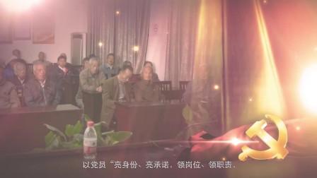 庙镇宣传样片