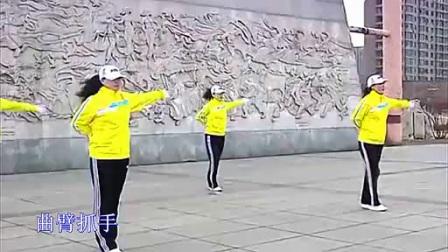 正版:鸡西市第三套行进有氧健身操【晚操】