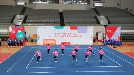 2017年12月武汉华夏理工学院健美操队自选套路比赛视频