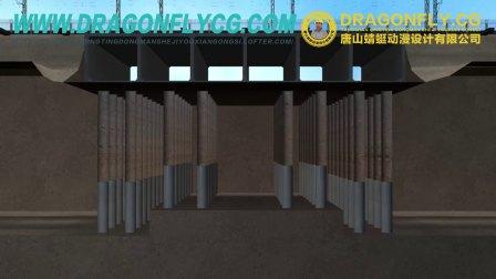 工程施工流程三维动画模拟演示(三)