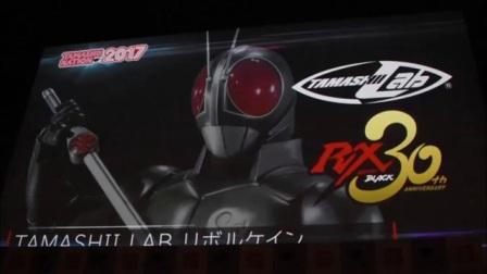 日本情報之假面騎士BLACK RX(假面超人RX)三十周年紀念日 專屬武器大人版轉輪光劍(陽光劍)發售決定!