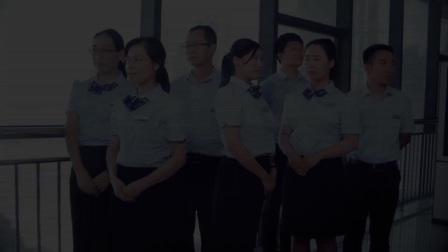 金宝融国际大宗商品交易中心宣传片