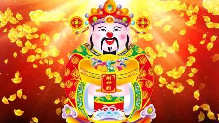 喜庆节日财神爷驾到元宝飘落光效背景渲染新年拜年祝贺LED背景视频素材
