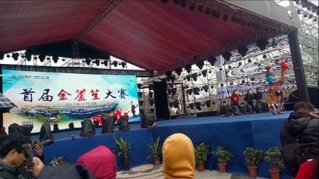 贵州丹寨芦笙万达小镇首届金芦笙大赛20171203