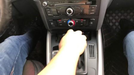 09-17款奥迪Q5升级卡帝手机控车,一键启动,门拉手型舒适进入,功能演示