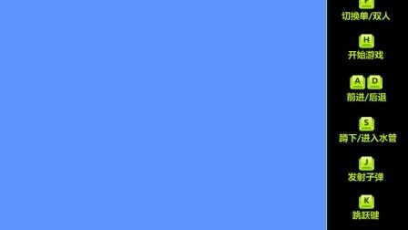 超级玛丽双人无敌版小游戏,在线玩,4399小游戏 (3)