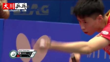 徐海东vs高见真己【国际乒联世青赛男团决赛】
