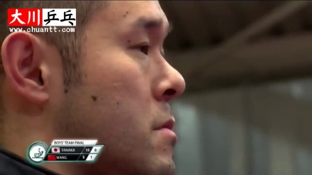 王楚钦vs田中佑汰【国际乒联世青赛男团决赛】