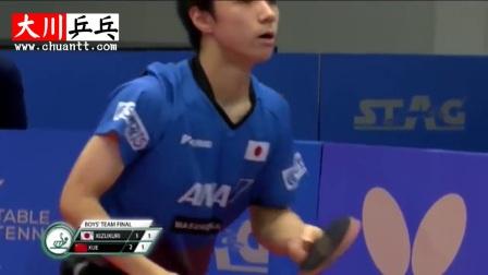 薛飞vs木造勇人【国际乒联世青赛男团决赛】