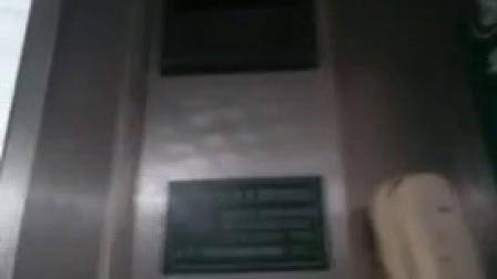 江滨医院门诊部货梯