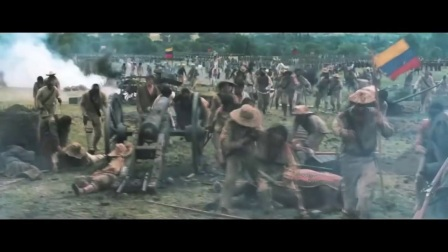 Libertador Trailer