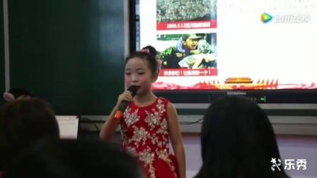 尚美六小学生:姜尚瑜  荣获武宁县第六届少儿艺术节,演讲比赛一等奖