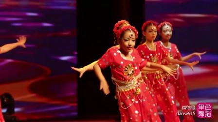 少儿拉丁舞《风情宝莱坞》单色舞蹈零基础培训班 郑州舞蹈培训班