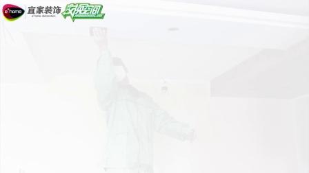 沈阳宜家装饰工程有限公司