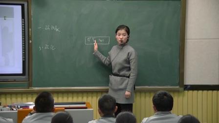 人教版初中物理九年级《20.1 磁现象 磁场》安徽-张静