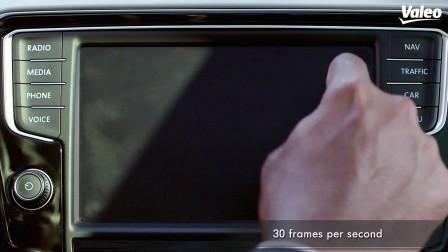 法雷奥360度全景成像系统技术演示