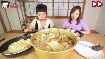 [ 俄罗斯佐藤 ] 超巨大卷心菜拿破仑蛋糕锅(札幌大球)