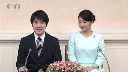 【皇室ご一家】秋篠宮さま 52歳の誕生日 171203