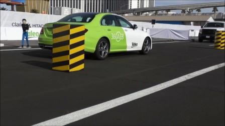 法雷奥360度自动紧急刹车系统技术演示