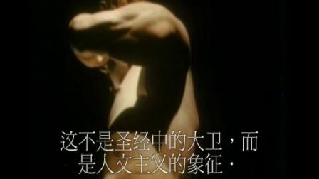 前车可鉴 - 西方思想文化的兴衰 薛华博士