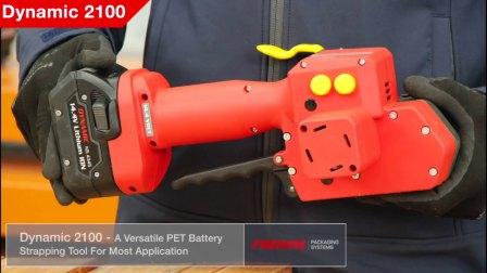 PET带电动打包机 Dynamic 2100,迅速提升打包效率,最可靠耐用工具!