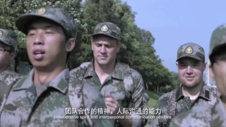 2016北大汇丰宣传片