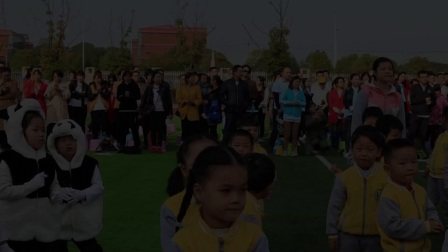 """2017南昌红谷滩区凤凰中心幼儿园""""锦绣中华""""亲子运动会"""
