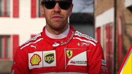 法拉利赛车手Seb驾驶新车的感觉