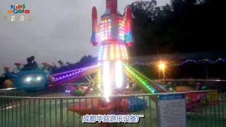 重庆铜梁自控飞机视频