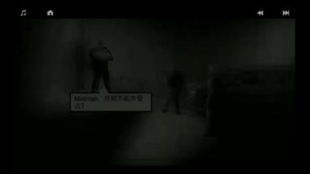 安卓版狙击手游戏《独狼》流程视频第三章