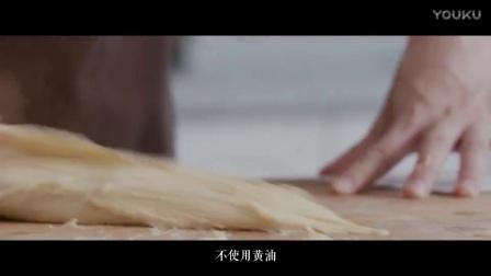 君之烘焙日记 2017 蔓越莓奶酪面包