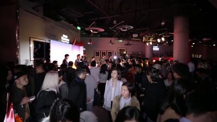"""""""轩尼诗入夜时光""""上海掀起晚七点至十点的入夜新风潮"""