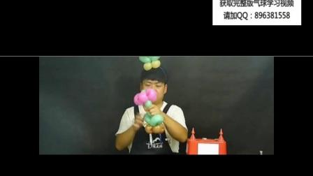 魔法气球基础1魔术气球造型生日宴 (56)1结婚家里气球布置