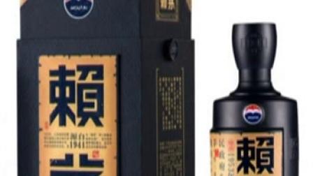 酱香型白酒平台 (5)