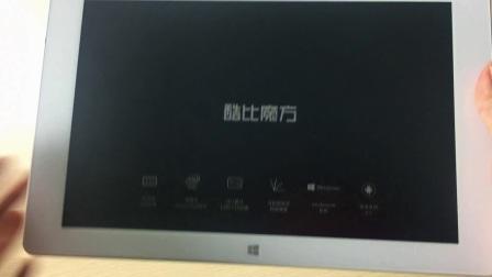 iwork10 pro 以思考定世界  安卓+Windows10,双系统整机展示