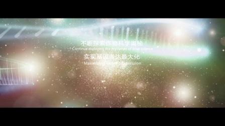 世多乐形象片-潜力篇(高清版)