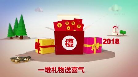企业拜年ae模板视频素材