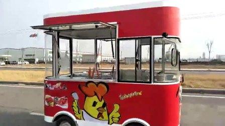 流动餐车电动四轮小吃车和平餐车冰淇淋车冷饮车