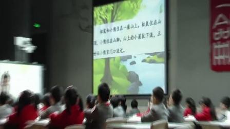 2017秋语文《纸船和风筝》渝中区董庭菲_高清