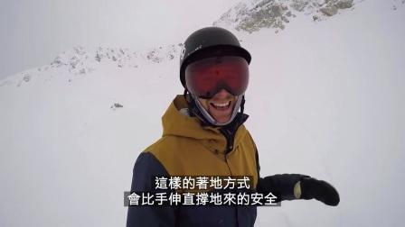 钢蛋滑雪-单板滑雪教程安全须知之护腕带不带!