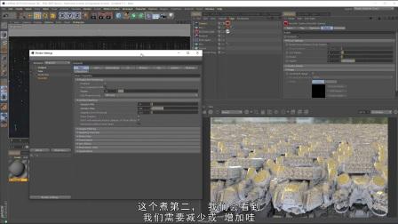 RS渲染器代理和随机技巧教程(机器翻译)