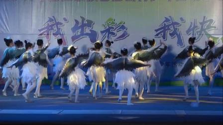 9-9、群舞《鸟鸟鸟》(2017年昌江县青少年活动中心教学成果展演)